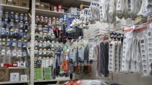 Productos de electricidad en Benidorm, Altea, Dénia y Callosa